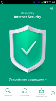 Kaspersky Internet Security для Android 11.10.4.1821_GP / 11.8.0.130_KL Скачать