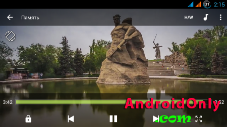 MX Player Pro v1.9.24 [Patched] Скачать